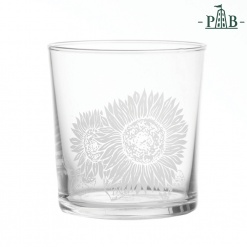 Babila Tumbler Sunflower Gb