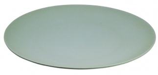 Other, Dining, TablewareJUMBO BITE plate Blue£9.96